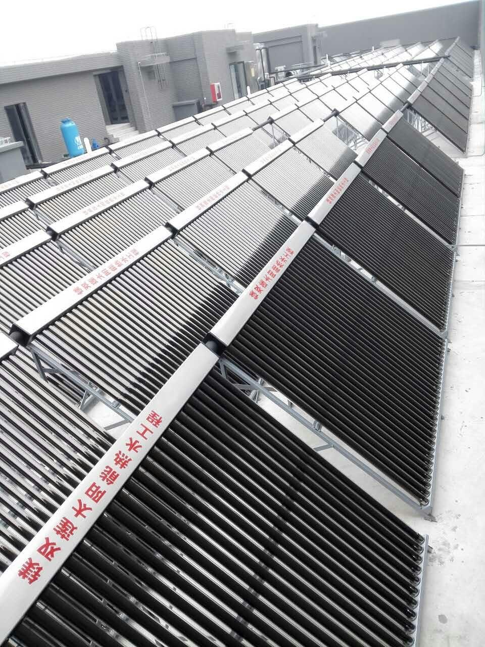 40吨太阳能热水工程
